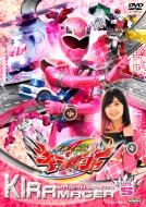 スーパー戦隊シリーズ 魔進戦隊キラメイジャー VOL.5 [DVD]