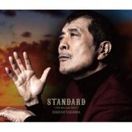 STANDARD〜THE BALLAD BEST〜【初回限定盤B】(+DVD)