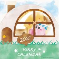 星のカービィ / 2021年カレンダー