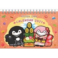 コウペンちゃん / 2021年卓上カレンダー