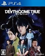 Death Come True(デスカムトゥルー)
