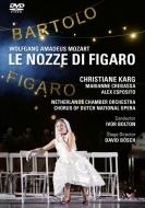 『フィガロの結婚』全曲 D.ベッシュ演出、アイヴァー・ボルトン&オランダ室内管、カルク、ドゥグー、他(2016 ステレオ)(日本語字幕付)(2DVD)