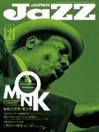 JAZZ JAPAN (ジャズジャパン)vol.121 2020年 10月号