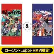 マルチファイル2枚セット(イケブクロ・ディビジョン&ヨコハマ・ディビジョン)【ローソン・Loppi・HMV限定】