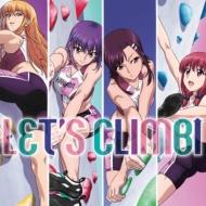 LET'S CLIMB↑ <TVアニメ『いわかける! -Sport Climbing Girls -』ED主題歌>