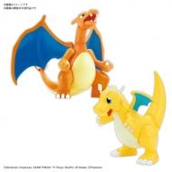 ポケットモンスター ポケモンプラモコレクション 43 セレクトシリーズ リザードン (バトルVer.)& カイリュー VSセット