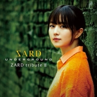 ZARD tribute II