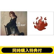 《同時購入特典付セット》 LEO-NiNE 【初回生産限定盤A】 +炎 【初回生産限定盤】
