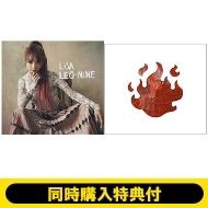 《同時購入特典付セット》 LEO-NiNE 【初回生産限定盤B】 +炎 【初回生産限定盤】