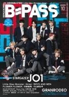 B−PASS 2020年 10月号 【表紙:JO1】