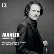 交響曲第7番『夜の歌』 アレクサンドル・ブロック&リール国立管弦楽団
