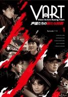 VART -声優たちの新たな挑戦-DVD1巻