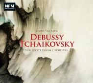 (Strings)String Quartet: J.swensen / Nfm Leopoldinum O +tchaikovsky: Serenade