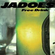 Free Drink 【2020 レコードの日 限定盤】(アナログレコード)