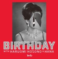 BIRTHDAY 【初回数量限定生産盤】(ピンク・ヴァイナル仕様/7インチシングルレコード)