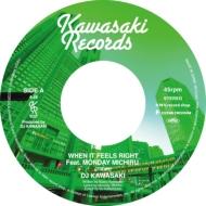 When It Feels Right Feat.Monday Michiru (7