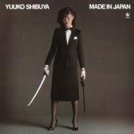 Made In Japan【2020 レコードの日 限定盤】(アナログレコード)