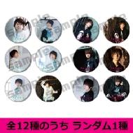 缶バッジコレクション 『ReIntro』ver.(全12種のうち、ランダム1種)/ Wataru Hatano Live Tour 2020 -ReIntro-[再販]