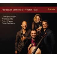 ラブル:クラリネット四重奏曲、ツェムリンスキー:クラリネット三重奏曲 クリストフ・ツィムパー、フローリアン・エッグナー、ペーテル・オヴチャロフ、他
