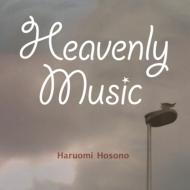 Heavenly Music【2020 レコードの日 限定盤】(アナログレコード)