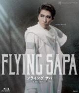 宙組梅田芸術劇場公演『FLYING SAPA —フライング サパ—』【ブルーレイ】
