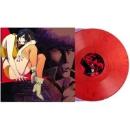 カウボーイビバップ Cowboy Bebop オリジナルサウンドトラック (レッド/パープル・ヴァイナル仕様/2枚組アナログレコード)