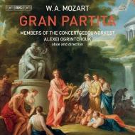 モーツァルト:セレナード第10番『グラン・パルティータ』、ベートーヴェン:『お手をどうぞ』による変奏曲 アレクセイ・オグリンチュク、コンセルトヘボウ管弦楽団員