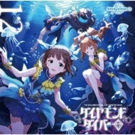 THE IDOLM@STER MILLION THE@TER WAVE 12 ダイヤモンドダイバー
