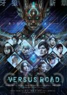 GARO-VERSUS ROAD-Blu-ray BOX