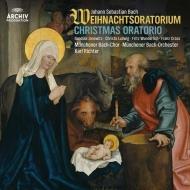 クリスマス・オラトリオ カール・リヒター&ミュンヘン・バッハ管弦楽団(1965)(3枚組アナログレコード/Deutsche Grammophon)