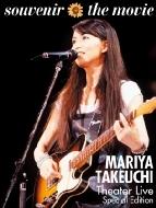 souvenir the movie 〜MARIYA TAKEUCHI Theater Live〜(Special Edition)
