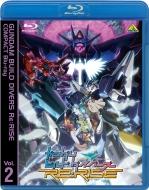 ガンダムビルドダイバーズRe:RISE COMPACT Blu-ray Vol.2 最終巻