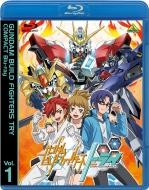 ガンダムビルドファイターズトライ COMPACT Blu-ray Vol.1