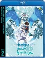ガンダムビルドダイバーズ COMPACT Blu-ray Vol.2 最終巻