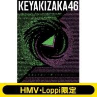《loppi Hmv限定b2クリアポスター2枚セットa付き》『永遠より長い一瞬 〜あの頃、確かに存在した私たち〜』: 【初回仕様限定盤type-a】(2