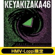 《loppi Hmv限定b2クリアポスター2枚セットc付き》『永遠より長い一瞬 〜あの頃、確かに存在した私たち〜』