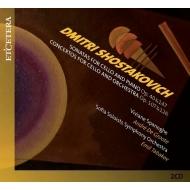 チェロ協奏曲第1番、第2番、チェロ・ソナタ、他 ヴィヴィアーヌ・スパノゲ、エミール・タバコフ&ソフィア・ソロイスツ交響楽団、アンドレ・デ・フローテ(2CD)