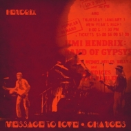 Message Of Love (Live)/ Changes (Live)【2020 RECORD STORE DAY 限定盤】(カラーヴァイナル仕様/7インチシングルレコード)