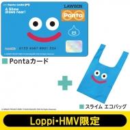 ドラゴンクエスト スライム Pontaカード+スライム エコバッグ【Loppi・HMV限定】