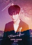 Traveler 【初回生産限定盤】<イェソン ver.>(CD+フォトブック)