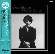 Maiden Voyage (輸入盤国内仕様/アナログレコード)