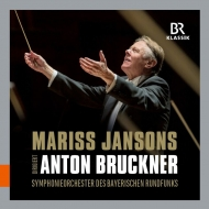 交響曲第3番、第4番、第6番、第7番、第8番、第9番 マリス・ヤンソンス&バイエルン放送交響楽団(6CD)