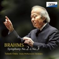 交響曲第2番、第3番 尾高忠明&大阪フィル