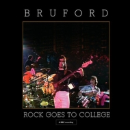 Rock Goes To College (+DVD)