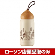 鈴井の森のどんぐりボトル 2回目受付