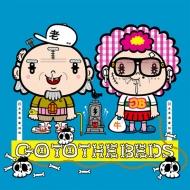 《第1部: ココ・パーティン・ココ イベントシリアル付き/全額内金》 GO TO THE BEDS