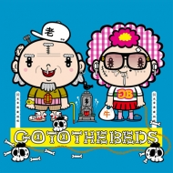 《第3部: ココ・パーティン・ココ イベントシリアル付き/全額内金》 GO TO THE BEDS