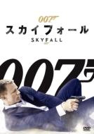 007/スカイフォール【DVD】