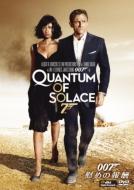 007/慰めの報酬【DVD】
