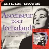Ascenseur Pour L' echafaud (+CD)(180グラム重量盤レコード/GROOVE REPLICA)